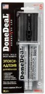 DD6573 5-мин 2-компонентный эпокси-адгезив, стальной, 28,4 гр.