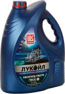 Лукойл Авангард Ультра 10W40  (5л) Масло моторное