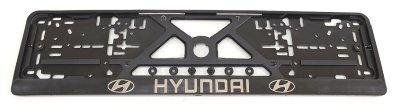 """Рамка для номера  рельефная """"Hyundai"""""""
