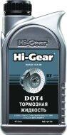 HG7044R Тормозная жидкость DOT-4 (470мл)