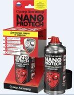 Смазка Nanoprotech - Антикор (210мл)