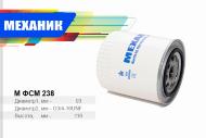 Фильтр Механик М фсм 238 Цитрон ГАЗ 33302 Волга масляный /(аналог)
