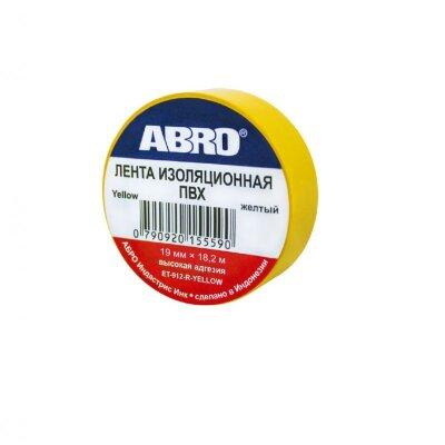 Лента изоляционная ABRO ET-912 жёлтая