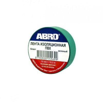 Лента изоляционная ABRO ET-912 зелёная