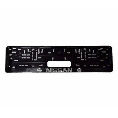 """Рамка для номера  рельефная """"Nissan"""""""