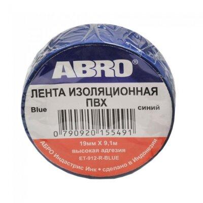 Лента изоляционная ABRO ET-912 синяя