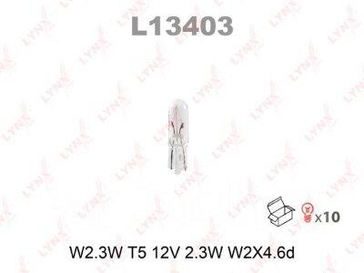 """Лампа авто """"LYNXauto"""" L13403 W2. 3W 12V W2. 1X4. 6D"""