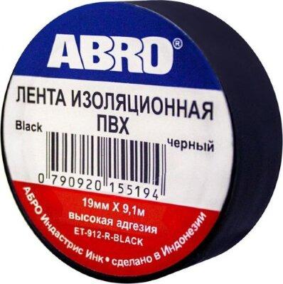 Лента изоляционная ABRO ET-912 чёрная