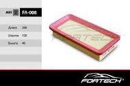 Фильтр Fortech FA-008 воздушный (MANN C 2658/1) (28113-1C000) HYUNDAI: Getz (02~)