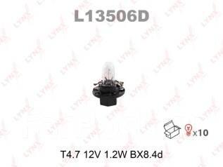 """Лампа авто """"LYNXauto"""" L13506D накаливания панели приборов T4. 7 12V 1.2W BX8.4d"""