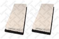 Фильтр STELLOX воздушный 71-01072-SX/MB W203/W463 5.5 04>