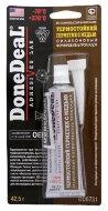 DD6731 Формирователь прокладок, медный (42,5гр)