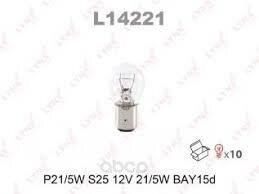 "Лампа авто ""LYNXauto"" L14221 P21/5W 12V BAY15D"