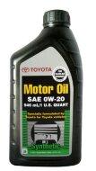 TOYOTA 0W-20 FS (946мл) Масло моторное синтетическое