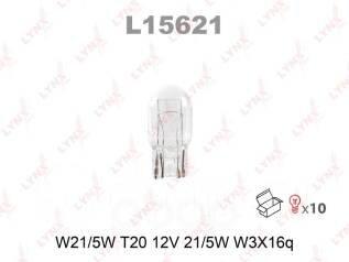 """Лампа авто """"LYNXauto"""" L15621 W21/5W 12V W3X16Q"""