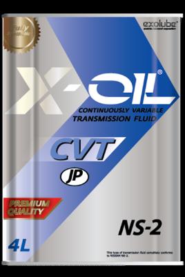 X-OIL ATF CVT NS-2 (4л) Жидкость для вариаторов