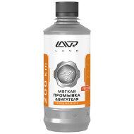 LAVR 1005 Мягкая промывка масляной системы (0,33л)
