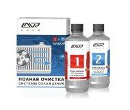 LAVR 1106 Набор очистка системы охлаждения (310мл/310мл)