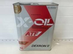 X-OIL ATF DII (4л) Жидкость для АКПП