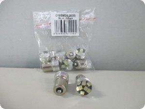 Лампа Луч светод 12V (5w) белая BA15s (1конт) 9 SMD 2835 диодов (габариты, подсветка номера)