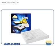 Фильтр  AMDFC43  салонный