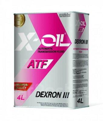 X-OIL ATF DIII (4л) Жидкость для АКПП