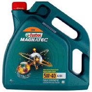 CASTROL Magnatec 5W-40 A3/B4 DUALOCK (4л) Моторное масло синтетическое