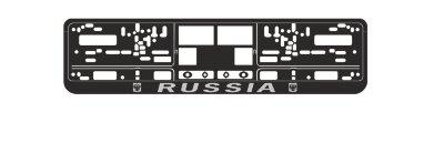 """Рамка для номера  рельефная """"РОССИЯ"""" (с гербом, золото) SKYWAY"""