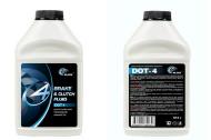 Тормозная жидкость Нефтесинтез DOT-4 (910мл)