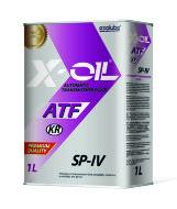 X-OIL ATF SP-IV (1л) Жидкость для АКПП