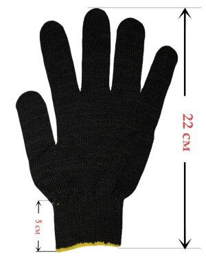 Перчатки 10 класс (4)   ХБ Черные