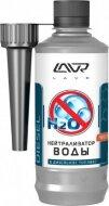 LAVR 2104 Нейтрализатор воды (присадка в дизельное томпливо) на 40-60 л с насадкой 310 мл