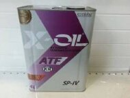 X-OIL ATF SP-IV (4л) Жидкость для АКПП