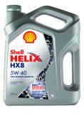 SHELL HX 8 Syntetic 5W-40  (4л) Масло моторное синтетическое