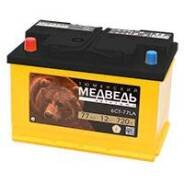Аккумуляторная батарея Тюменский Медведь А3 77 Ач