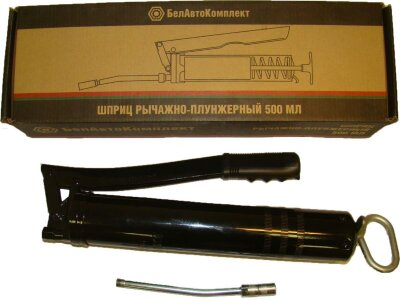 Шприц плунжерный-рычажный (500мл) БелАвтоКомплект БАК 00019