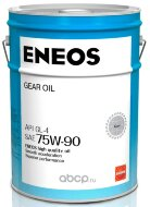 Розлив: ENEOS Gear GL-4 75W-90 (20л) Масло трансмиссионное