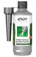 LAVR 2109 Очиститель инжекторов (присадка) (310мл)
