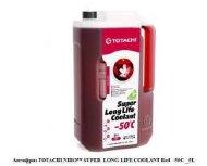 Антифриз Totachi Niro LLC ( 5л) -50С Красный