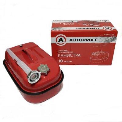 Канистра Autoprofi KAN-500 (10л) стальная