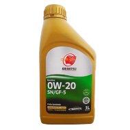 Idemitsu 0W-20 (1л) SN/GF-5 Масло моторное синтетическое