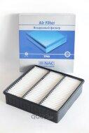 7790 Фильтр NAC воздушный (FA-044)