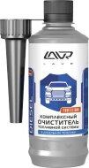 LAVR 2124 Очиститель топливной системы комплексный(310мл)