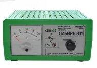 Зарядное устройство Green Star Сибирь-801 (0,8-15A)