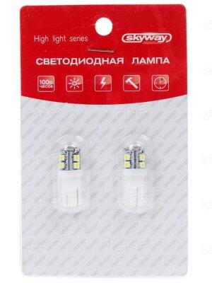 Лампа авто Skyway 12V W5W (T10) б/ц SRS-511B