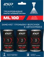 LAVR 2138 Очистка топливной системы трехуровневая ML100 Diesel (120мл)