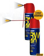 Смазка RW6045 Универсальная RW-40 (450мл) аэрозоль