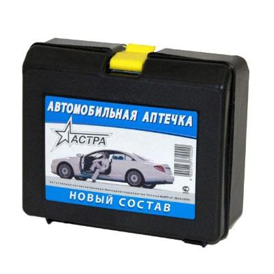 Аптечка Астра Люкс (новая комплектация)