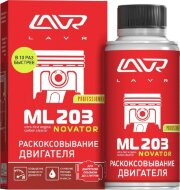 LAVR 2506 Раскоксовка двигателя ML203 NOVATOR (для двигателей до 2х литров) (190мл)