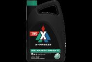 Антифриз X-Freeze  (3кг) зелёный